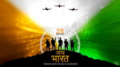 Happy Republic Day HD Wallpapers 4