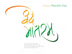 Happy Republic Day HD Wallpapers 8